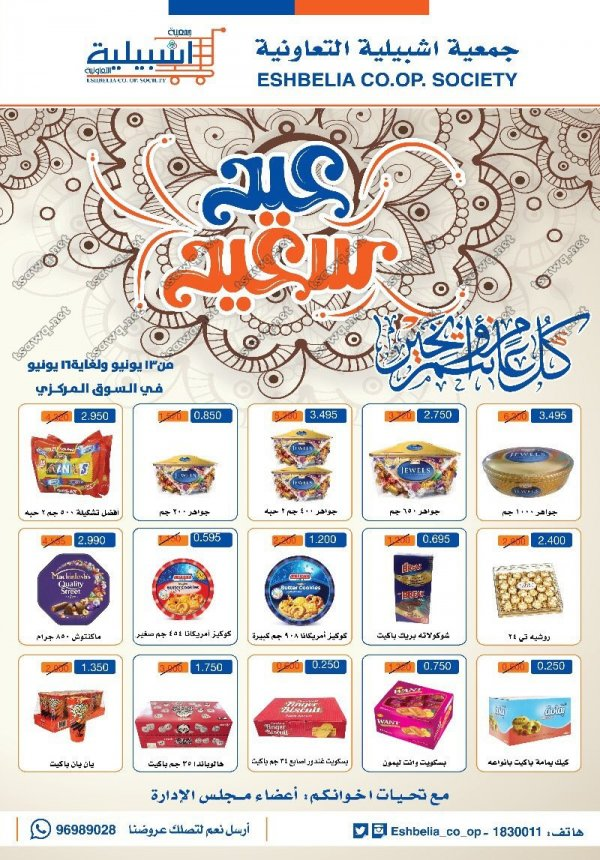 13 16 2018. Black Bedroom Furniture Sets. Home Design Ideas