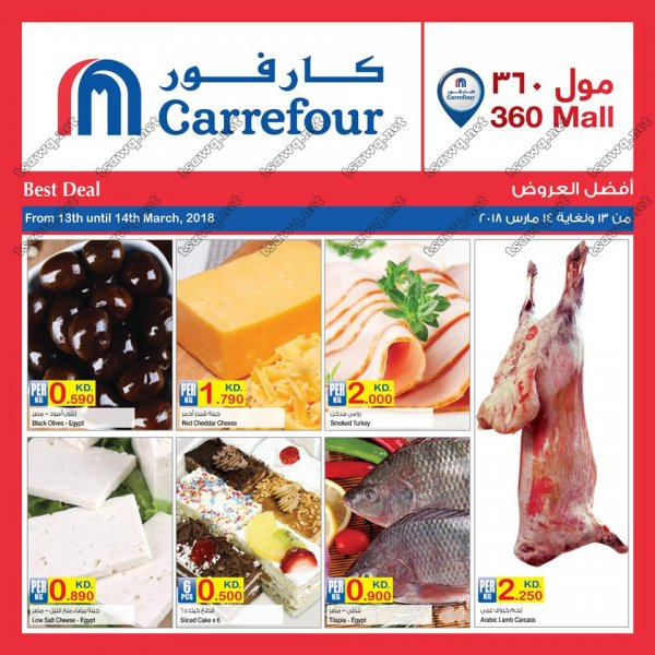360 13 14 2018. Black Bedroom Furniture Sets. Home Design Ideas