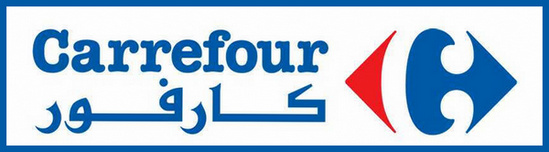 9a515dcb7d43b كارفور مصر - carrefour