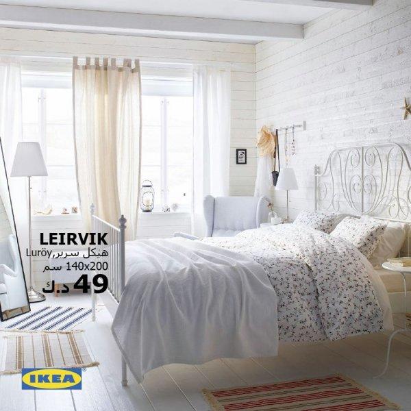 Great  Ikea Kuwait offers July on